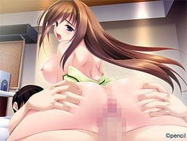 Cover Futa Ane ~Bitter and Sweet~ - thumb 1 | Download now!