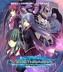 Verethragna -Seisen no Duelist Hentai Game Download