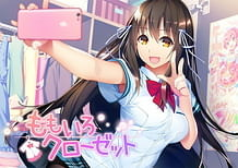 Download Momoiro Closet