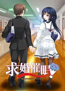 Cover Kyuukon Saimin -Watashi Zettai ni Uwaki Nante Shimasen | Download now!