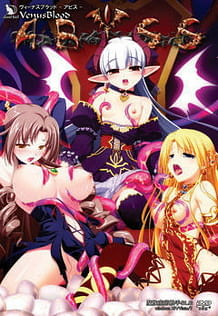 Venus Blood - Abyss Hentai Game Download