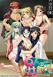 6nin no Onna Kyoushi Hentai Game Download